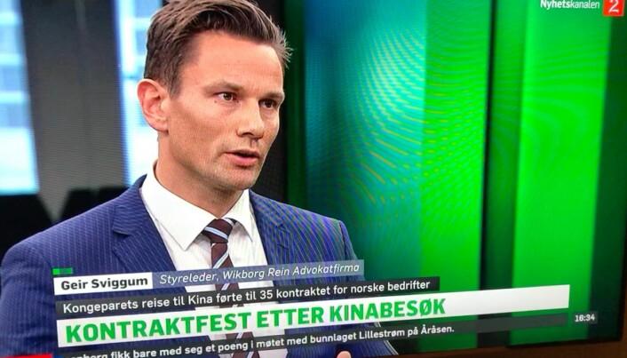 Geir Sviggum ble intervjuet av TV2 i forbindelse med Kina-besøket.