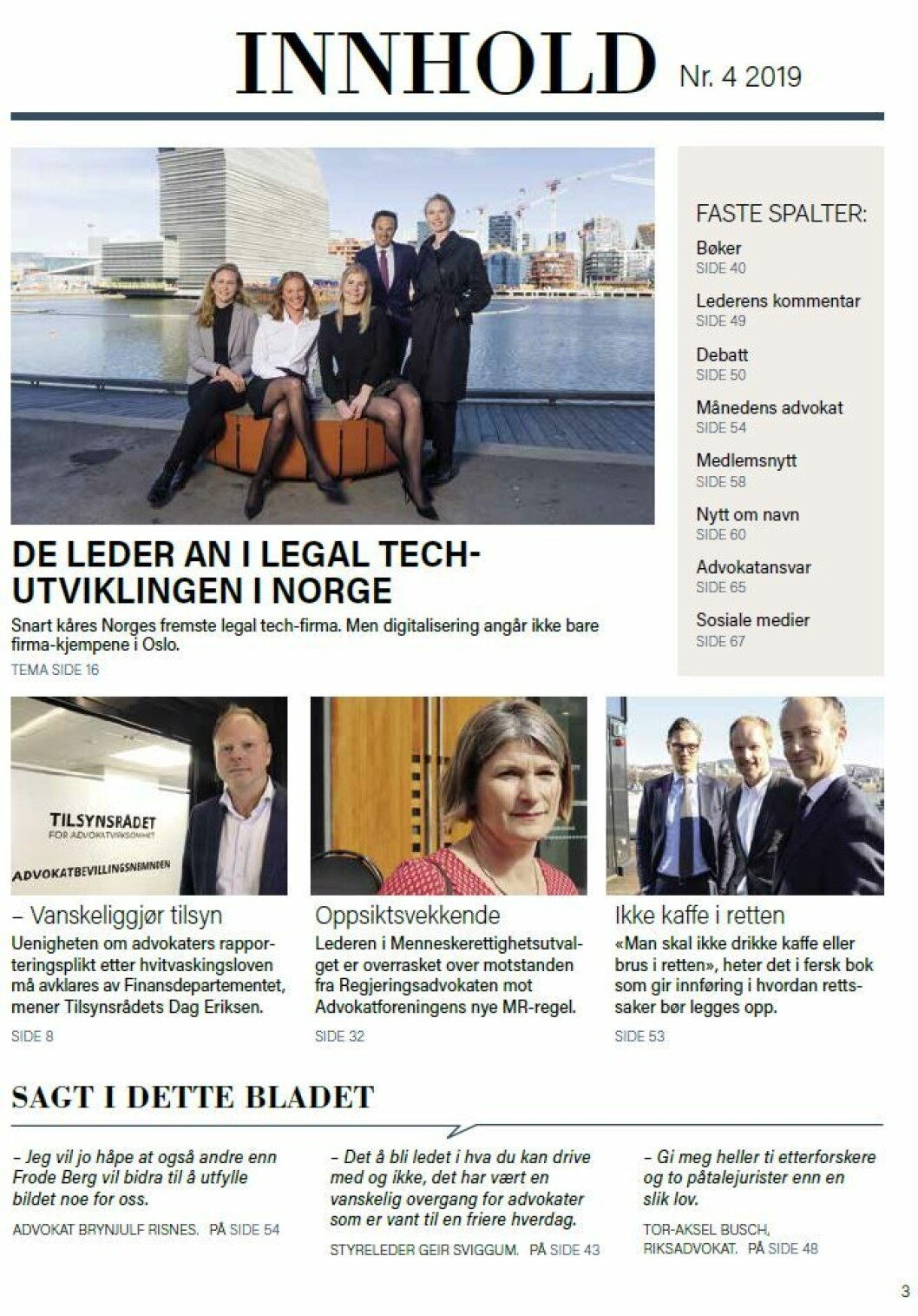 Innholdsfortegnelse fra Advokatbladet nr 4/19