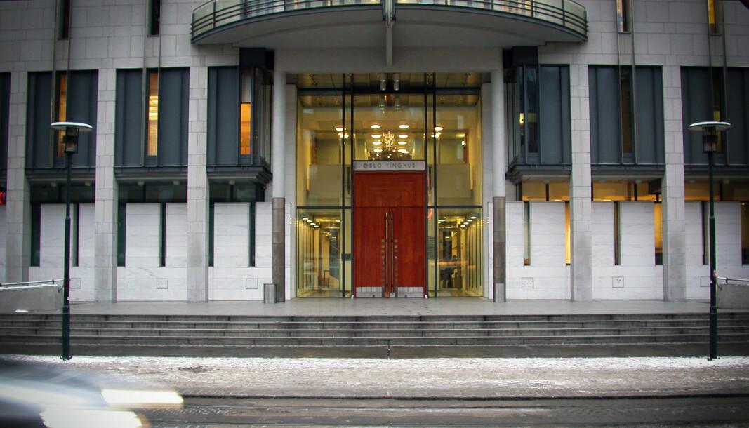 Oslo tingrett er sterkt rammet av domstolenes datatrøbbel torsdag ettermiddag.