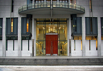 To søkere til stillingen som domstolleder i Oslo tingrett