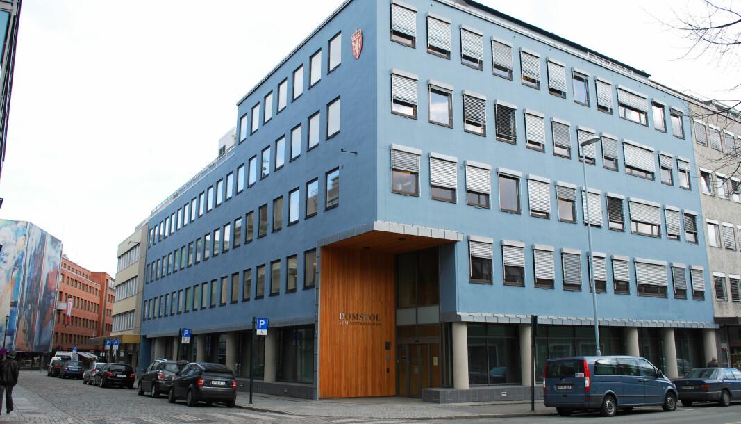 Domstoladministrasjonen holder hus i Trondheim.