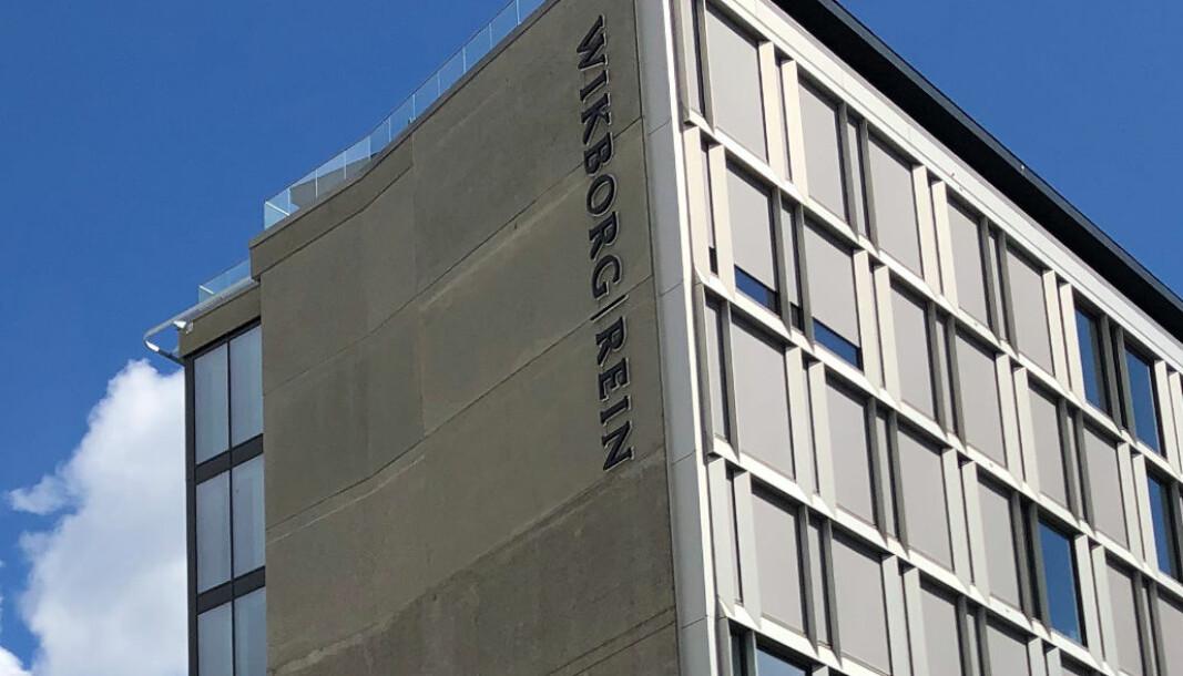 Wikborg Rein er det advokatfirmaet i landet der de yngste partnerne har høyest inntekt.
